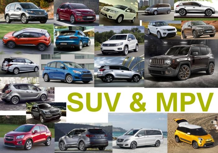 SUV & MPV
