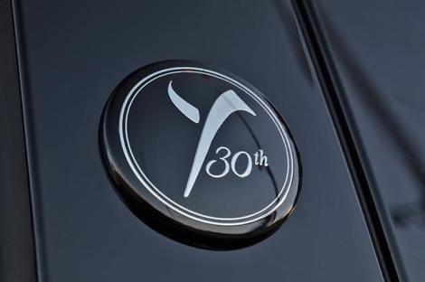 Lancia Ypsilon 30th Birthday